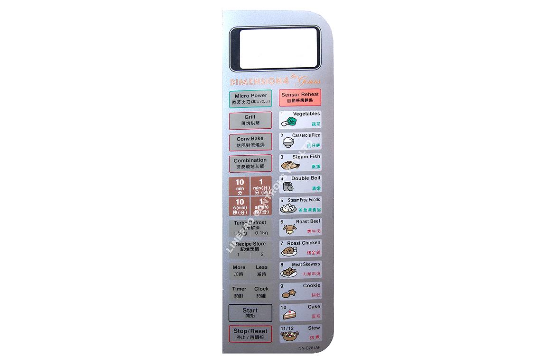 Microwave Oven Membrane Keypad Membrane Keyboards India